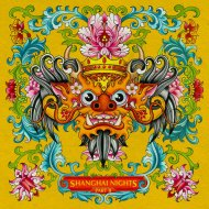 RayRay & Stoltenhoff - Bubblegum (Original Mix)