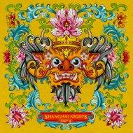 Mike Cervello & Juyen Sebulba - Frog Face (Original Mix)