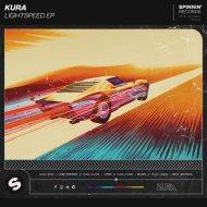 Kura & Alvita - Jinx (Extended Mix)
