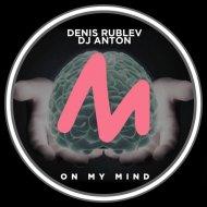 Denis Rublev & Dj Anton - On My Mind  (Extended Mix)