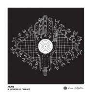 Akari - Bourbon  (Original Mix)