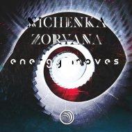 Nichenka Zoryana - Boom Boom (Original Mix)
