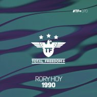 Rory Hoy - 1990 (Extended Mix)