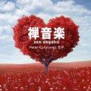 Zen Ongaku - New Days (Original Mix)