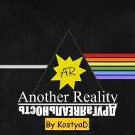 KostyaD - Another Reality #142 [14.03.2020] ()