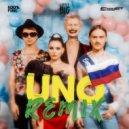 Little Big - UNO (Kolya Funk & PS Project Remix)