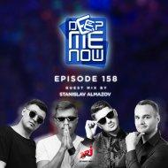 MalYar/BeatBoy/YK/Gaik Guest mix by Stanislav Almazov - DMN #158 (15.03.2020) ()