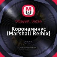Gidayyat, Gazan - Коронаминус (Marshall Remix)