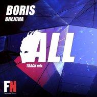 Boris Brejcha - All Track / Fazenote Mixed ()