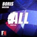 Boris Brejcha - All Track / Fazenote (Mix)