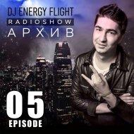 DJ ENERGY FLIGHT - АРХИВ RADIOSHOW (EPISODE 05)