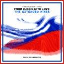 Sharapov - So Close (Extended Mix)