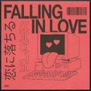 Klahr - Falling In Love (Klahr Retouch)
