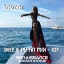 KosMat - Deep & Nu Hit Mix - 107 ()