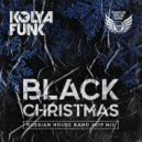 Kolya Funk - Black Christmas (Russian House Band 2019 Mix)