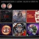 VALEKA - DEBRI 2019 (Mix)