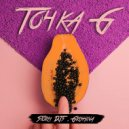 Storm DJs feat. Grishina - Точка G (Radio)