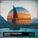 Moogy Bee - Bon Voyage (Supermini Extended Vocal Mix)