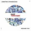 Dimitris Athanasiou - Around You (Original Mix)