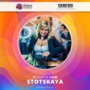 STOTSKAYA - SOUND BOX #3 ()