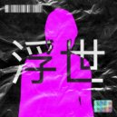 Hundred Sins - 浮世 (Original Mix)