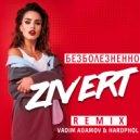 Zivert - Безболезненно (Vadim Adamov & Hardphol Remix) (Radio Edit)