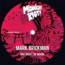 DJ Mark Brickman - Again & Again (Original Mix)