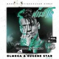 NILETTO - Ты такая красивая (OLMEGA Remix Radio)