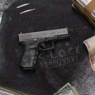 VERHOVNYI - Glock (Original Mix)