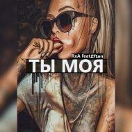 Rxa & Eftan - Ты Моя (Original Mix)