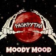 Moody Mood - Раскрутил (Prod. by TWEETY)